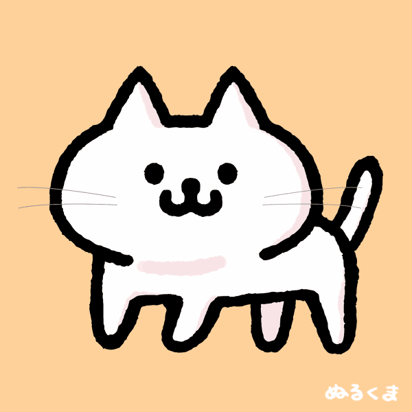 白猫のイラスト かわいい無料イラスト素材