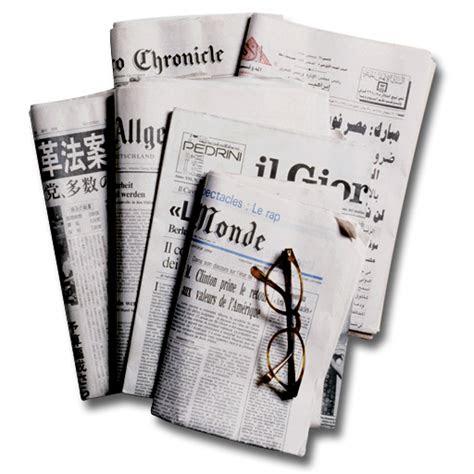 newspapers  icon   iconset itzik gur