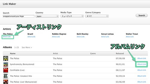 iTunes Link Maker-2