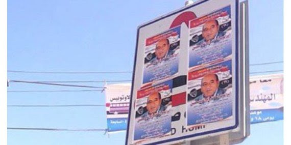 http://i.huffpost.com/gen/3543908/thumbs/o-EGYPTIAN-ELECTIONS-570.jpg?6