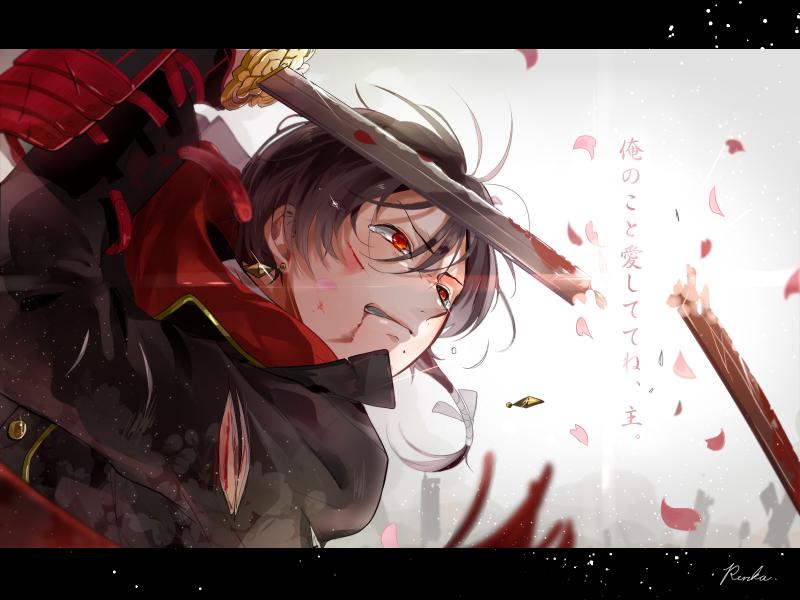 刀剣乱舞 死神のブログ