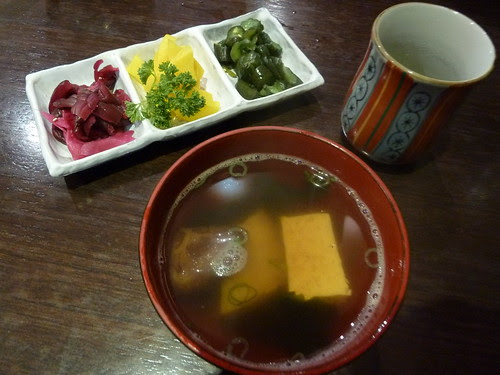 Chiba 003