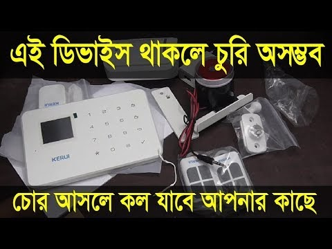 Best Security System in Bangladesh