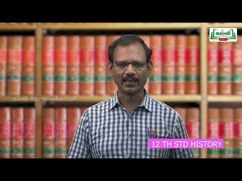 12th History காந்தியடிகள் தேசியத் தலைவராக அலகு 4 Kalvi TV