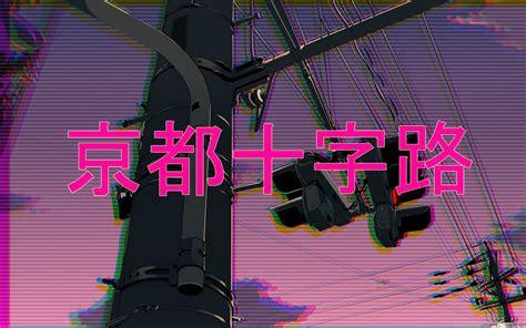 vaporwave vapor  scity artwork pixel art