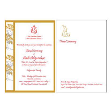 Invitation Card in Pune, Maharashtra   Manufacturers