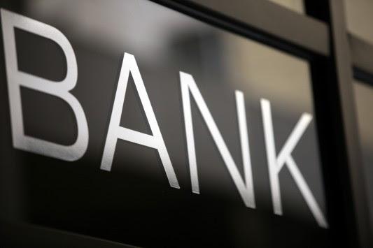 Γιατι θα υπολειτουργούν οι τράπεζες τη Δευτέρα 28 Μαρτίου