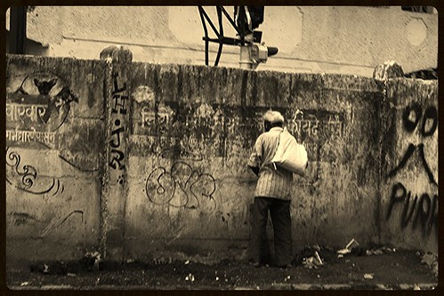 To Pee Or Not To Pee by firoze shakir photographerno1