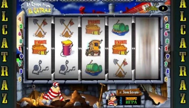 Игровой автомат alcatraz ffclub рассчитать кредитную ставку