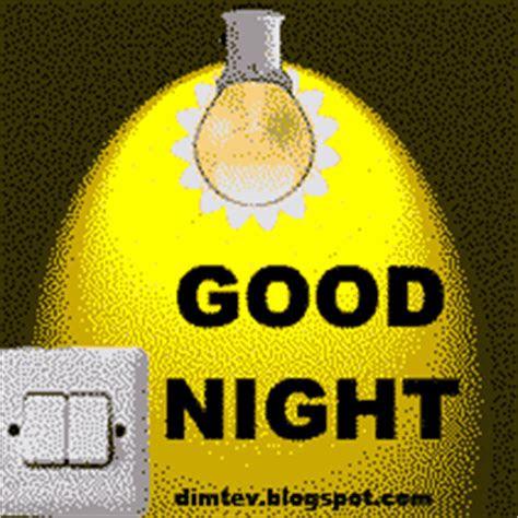 dp bbm tidur animasi bbm
