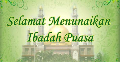 kata kata mutiara menyambut bulan suci ramadhan