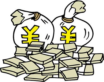 お金の素材 紙幣たくさん