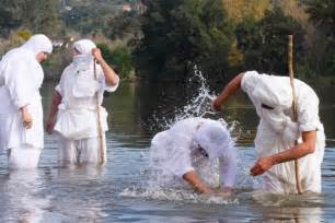 ancient religion  brought  baptisms