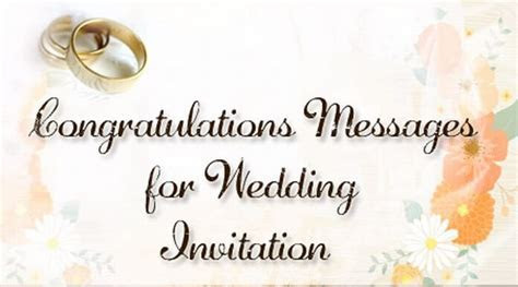 Congratulations Messages for Wedding Invitation
