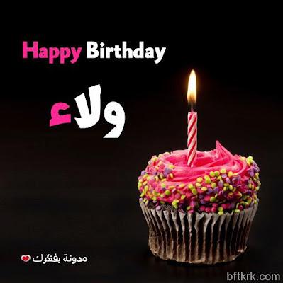 مدونة عربي التعليمية بوستات عيد ميلاد 2018 تهنئة عيد ميلاد سعيد