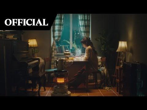 Dvwn (다운) '자유비행' Official MV Teaser