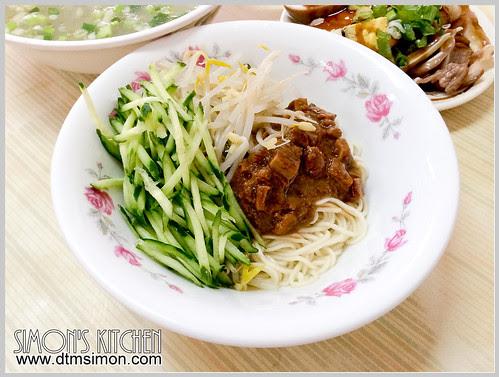 301水餃小吃店11