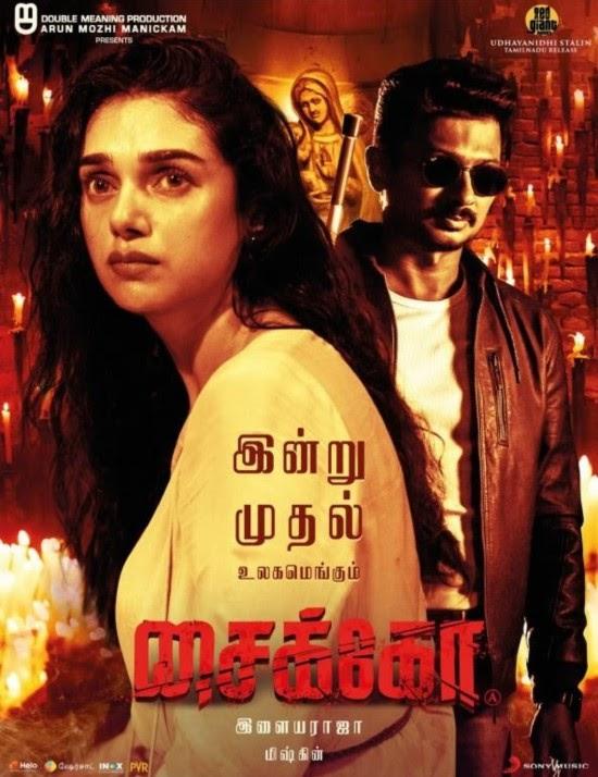 Psycho (2020) Tamil 720p Pre-DVDRip x264 AAC 900MB Dwonload