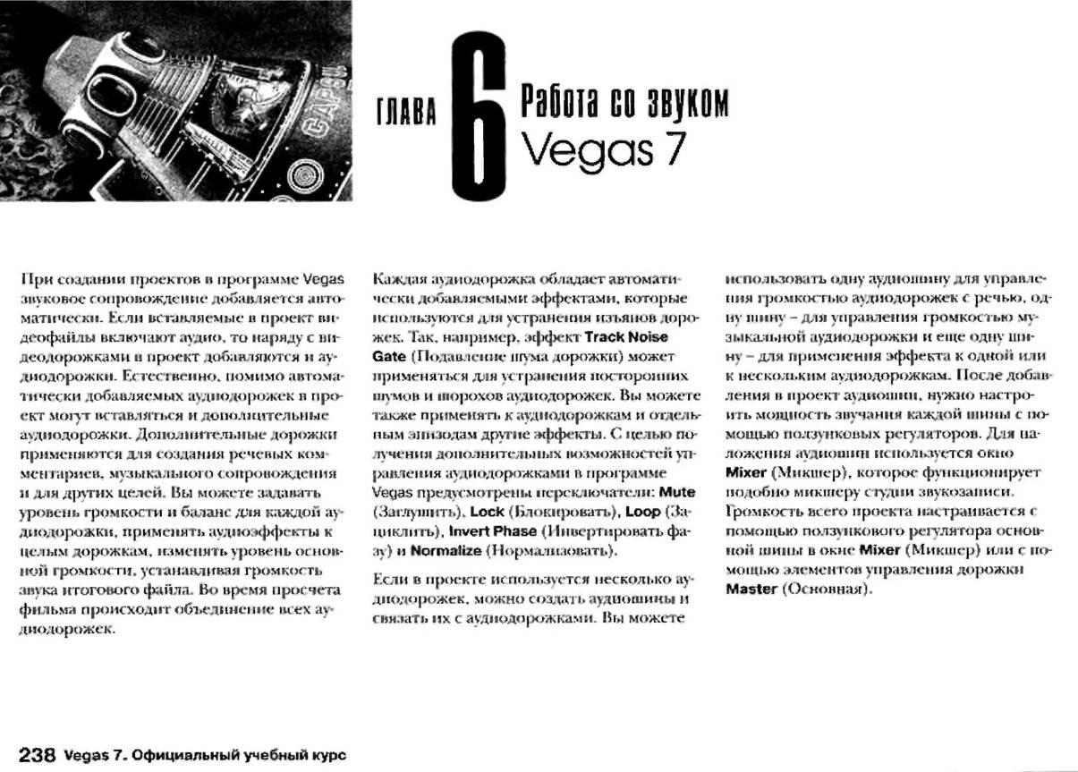 http://redaktori-uroki.3dn.ru/_ph/12/114327079.jpg