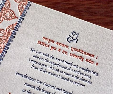 Wording Your Indian Wedding Card   arts and craft   Indian