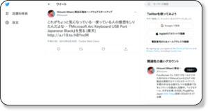 http://twitter.com/hiroumi/status/17387283457