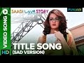 Sad Love Story Full Movie Punjabi