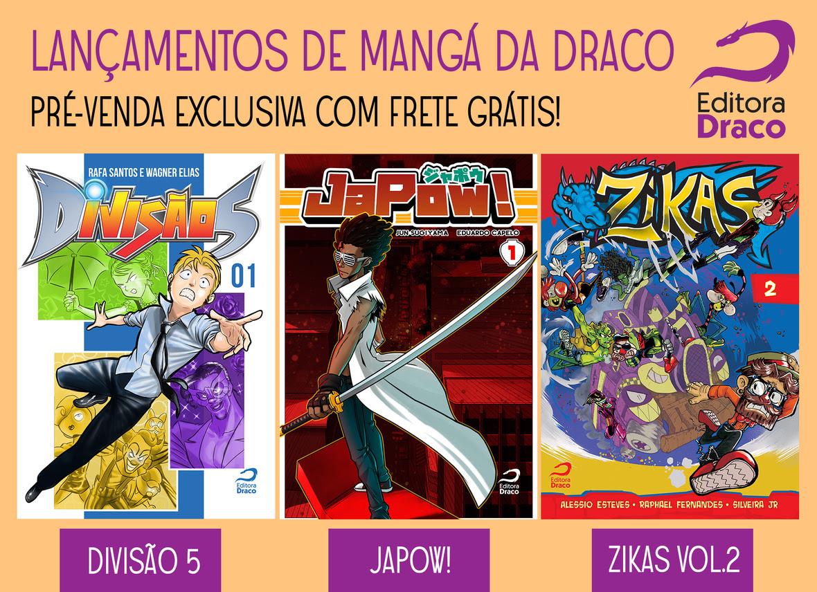 manga-draco2017