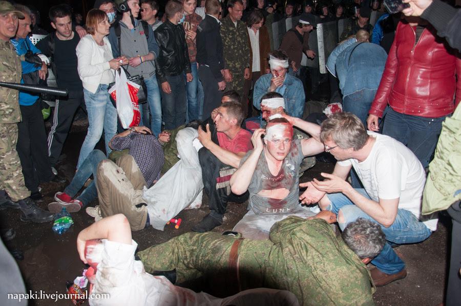 столкновения в одессе-146