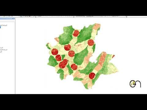 إختيار أفضل موقع لإنجاز مشروع (التحليل المكاني) #ArcGis