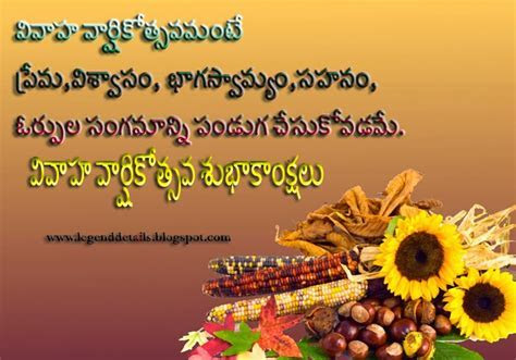 MARRIAGE QUOTES IN TELUGU IMAGES image quotes at relatably.com