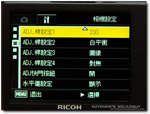 GX200_menu_40 (euyoung's soliloquy)