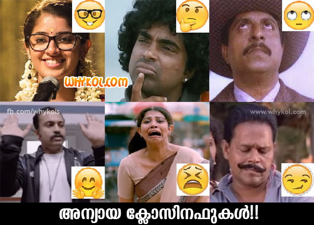 Malayalam Comedy Pictures For Whatsapp Archidev