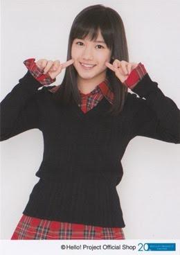 Yokoyama Reina-778686