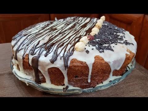 Βασιλόπιτα κέικ με φουντούκια και σοκολάτα (Βίντεο)