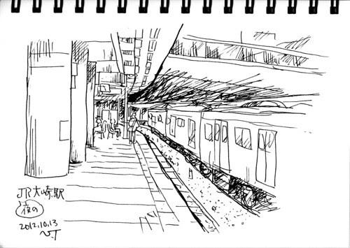 大崎駅ホーム by Natsumi Tsuchida