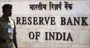 Engagement of Bank's Medical Consultant (BMC) on Contractual Basis with Fixed Hourly Remuneration at Reserve Bank of India, Bhubaneswar