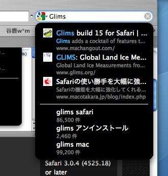 glims-sam.jpg