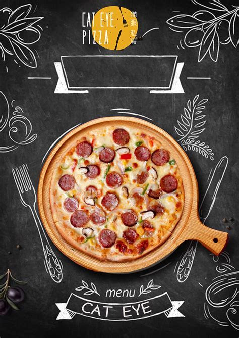 Pizza Background Material, Poster, Lunch, Dish Background