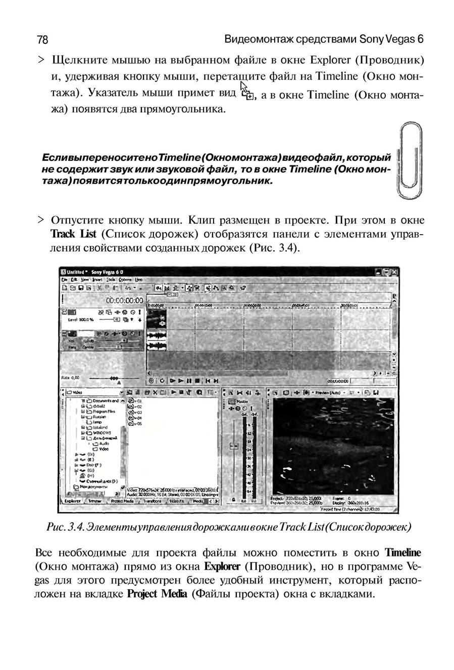 http://redaktori-uroki.3dn.ru/_ph/13/757324287.jpg