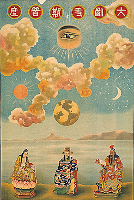 La Grande Religion des trois diffusions - 1930s, Indochine