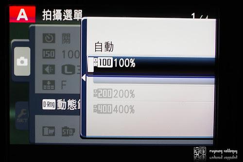 Fuji_X100_functional_02