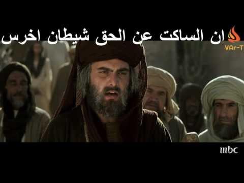 Ennes sekite anil hak şeytanün ahras (ان الساكت عن الحق شيطان اخرس) - VArTekellem