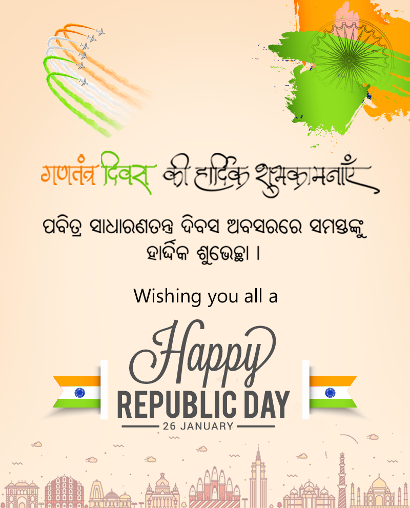 Republic Day Quotes Sms Sayings Wishes Greetings Messages 2019