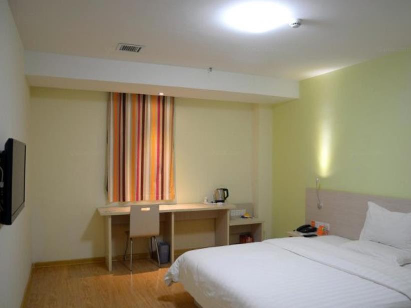 Review 7 Days Inn Laiwu Fengcheng West Street Branch