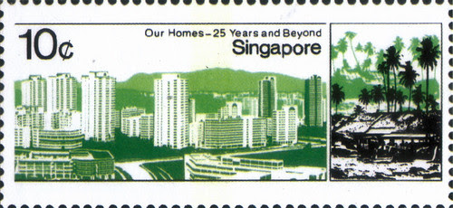 1985 Aug Stamp
