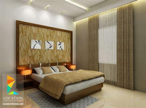 ghrf nom bedrooms blog