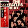 BEATLES, THE - the beatles beat