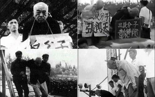 Image result for 文化大革命 批鬥