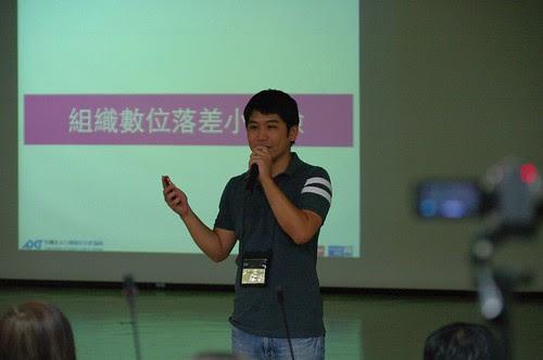 20130423高雄「非營利組織資訊科技運用」座談會