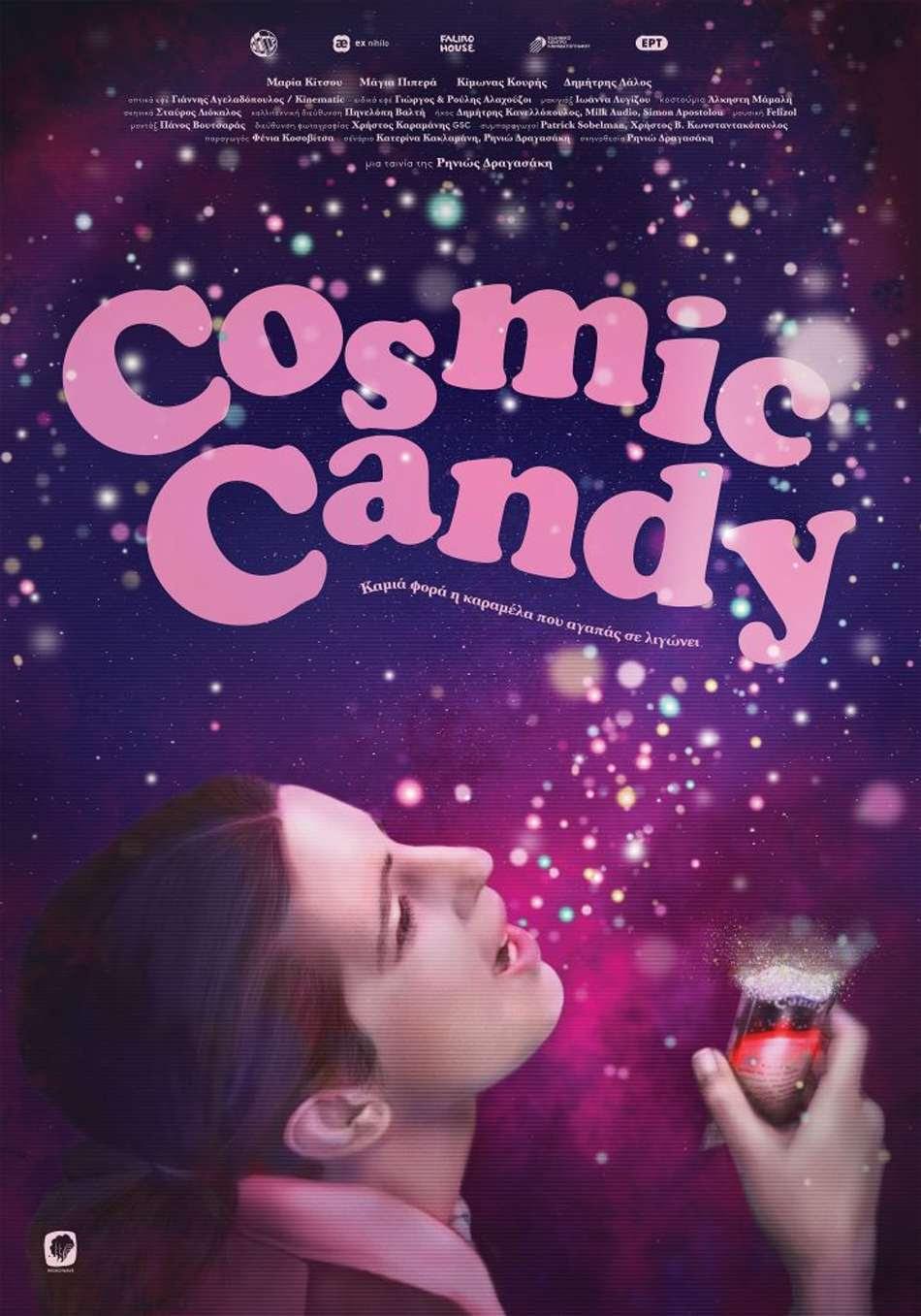 Cosmic Candy Poster Πόστερ